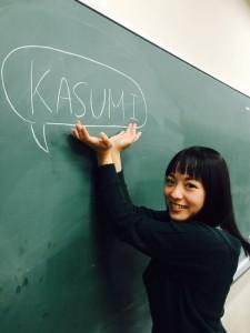 Kasumi NISHINO