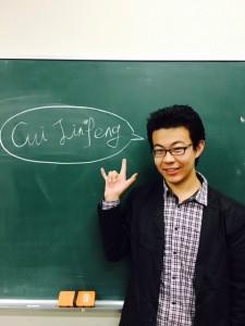 Cui JINPENG